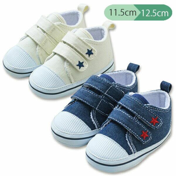 ファーストシューズ2本ベルトスニーカー 11.5cm・12cm・12.5cm  靴くつシューズ新生児赤ちゃんベビーベビー靴赤ちゃ