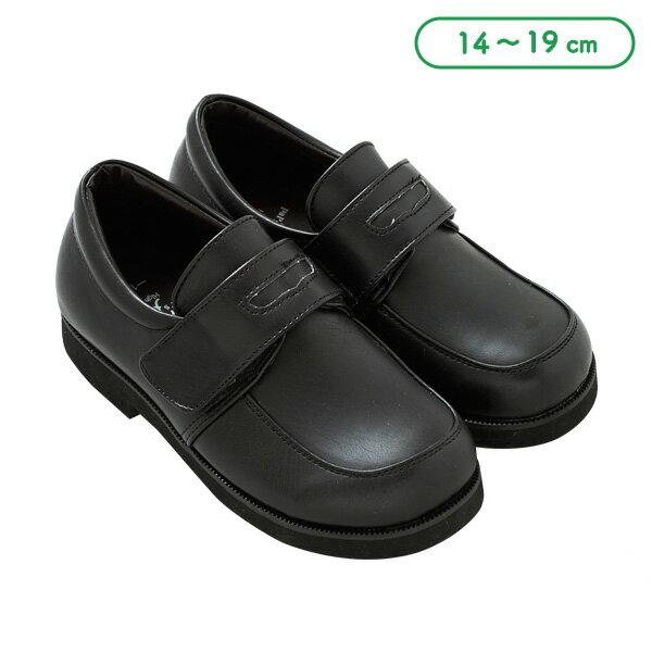 男児フォーマルシューズ 14cm・15cm・16cm・17cm・18cm・19cm  靴くつシューズフォーマルフォーマルシューズ