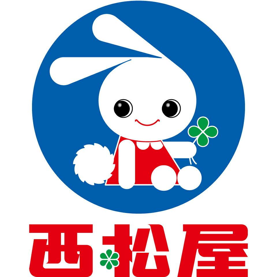 西松屋チェーン楽天市場店