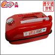 ガソリン携行缶20L G・Can20 FX-520 大自工業 DIY