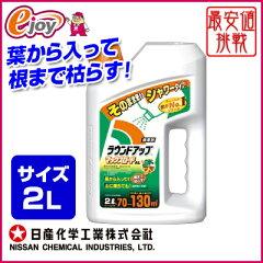 そのまま使えるシャワータイプラウンドアップ マックスロードAL 2L【日産化学工業】(除草剤...