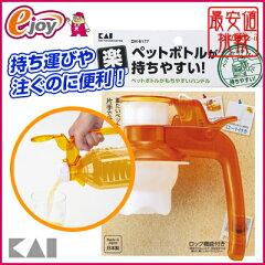 ペットボトルの持ち運びや注ぐのに便利Colleーii ペットボトルが持ちやすいハンドル オレンジ D...
