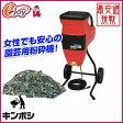 【送料無料】キンボシ ガーデンシュレッダー グリーンミル Quiet3 MLG-1520 【キンボシ】(粉砕機 園芸用粉砕機 ギア式ガーデンシュレッダー 電気式ガーデンシュレッダー ) DIY