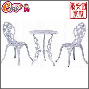 【送料無料】 ガーデン テーブル 3点セット ローズ ホワイト SGT-15WN【TAKASHO タカショー】(庭 野外 屋外 椅子 イス いす 机 つくえ 腰掛 アンティーク ガーデンチェア)