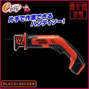 ブラックアンドデッカー(BLACK...