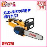リョービ(RYOBI) チェンソー CS-2501 616300A 送料無料 (電動のこぎり チェーンソー ガーデニング 切断工具 電動工具 チェンソウ 伐採器具 チェーンソウ) DIY