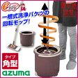 トルネードスピンモップ 角型セット TSM544 【azuma アズマ工業】(掃除用品 回転モップ そうじ マイクロファイバー) DIY