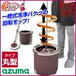 トルネードスピンモップ 丸型セット TSM545 【azuma アズマ工業】(掃除用品 回転モップ そうじ マイクロファイバー) DIY