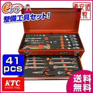 【送料無料】KTC整備工具セッ...