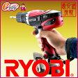 【送料無料】 充電式 ドライバ ドリル BD-123 12V ニカド電池2個付き【RYOBI リョービ】(日曜大工 電動工具 ドライバドリル リョウビ 1,300mAh) DIY