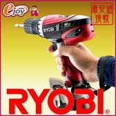 リョービ(RYOBI) 充電式 ドライバ ドリル BD-123 12V ニカド電池2個付き 送料無料 (日曜大工 電動工具 ドライバドリル リョウビ 1,300mAh) DIY