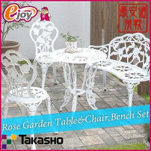 クーポン ローズガーデン テーブル チェアー アンティーク ガーデン テーブルセット