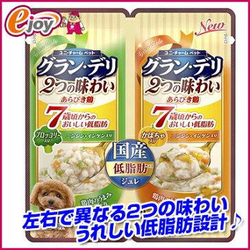ユニ・チャーム グラン・デリ 2つの味わいパウチジュレ7歳頃からのおいしい低脂肪ブロッコリー&かぼちゃ30g×2 (犬用 フード ドッグフード)