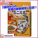 ユニ・チャーム ねこ元気7歳以上用まぐろ・白身魚・かつお2.0kg (猫用 フード キャットフード )
