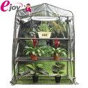 ビニール温室 幅広3段 90×49×125cm BD90301(ガーデンハウス ビニールハウス グリーンハウス 菜園ハウス ガーデングラック)