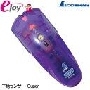 シンワ測定 下地センサー Super スーパー 78576 電線警告機...