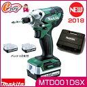 マキタ充電式インパクトドライバー MTD001DSX 送料無料 (ドライバー ドライバ インパクトドライバー 充電式  電動工具 予備バッテリー 14.4V )...