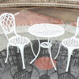 アルミガーデンテーブル 3点セット ホワイト B1901 テーブル チェア セット 4580014691976