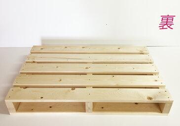 木製 パレット(大) サイズ(約)900×554×125 mm (おしゃれ 木製パレット DIY用 日曜大工)DIY 0400100032874