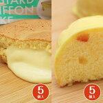 ユカたん&レモンケーキ各5個入ニシムラファミリー洋菓子詰め合わせ