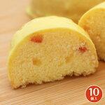 レモンケーキ10個入ニシムラファミリー洋菓子詰め合わせ