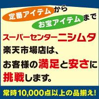 ELPA(エルパ)CD/DVDケース(104枚収納)CDKE-104BK【ブラック】