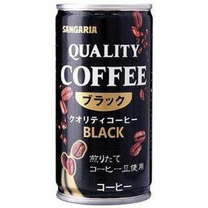 サンガリア クオリティコーヒー缶 ブラック 185g