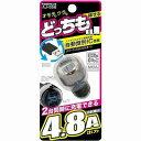 カシムラ リバーシブルUSB 2ポート AJ-558