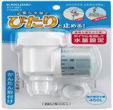 水栓金具 カクダイ 211-001 バスぴたり