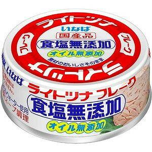 いなば食品 ライトツナ食塩無添加 70g