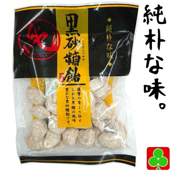 富士屋飴 純シリーズ 黒砂糖飴 100g 鹿児島 銘菓 薩摩 九州 お菓子 お土産