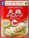 ニシムタ 楽天市場店で買える「味の素 丸鶏がらスープ 50g」の画像です。価格は198円になります。