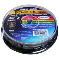 HIDISC録画用BD−RDL1−6倍速50GBHDBD-RDL6X10SP(10枚)
