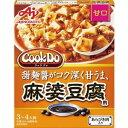 ニシムタ 楽天市場店で買える「味の素 CookDoあらびき麻婆豆腐 甘口140g」の画像です。価格は198円になります。