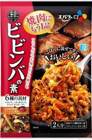 エバラ食品 韓キッチンビビンバの素171g