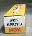 NGK スパークプラグ BPR7HS 6422