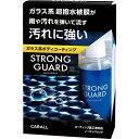 晴香堂  カーオール(CARALL) ストロングガード