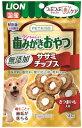 ライオン PETKISS ワンちゃんの歯みがきおやつ 無添加ササミチップス さつまいも入り 30g