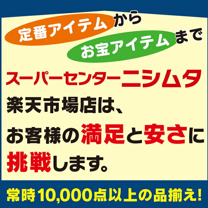 グランデリ ワンちゃん専用おっとっと4連パック チキン&ビーフ味 24g (6g×4袋)