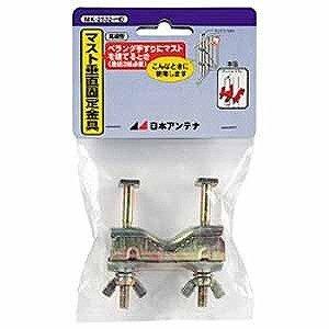日本アンテナ マスト垂直固定金具 MK-2532-HD?