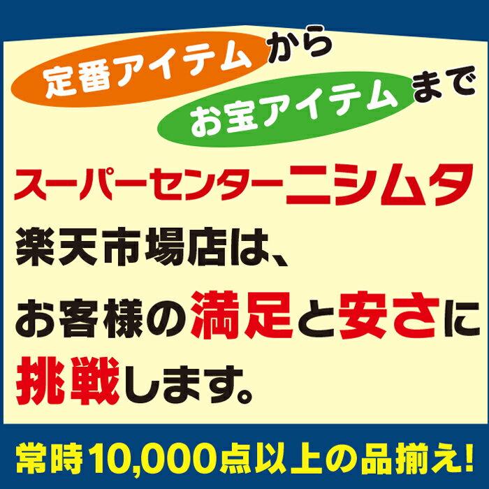 ネスレ モンプチ クリスピーキッス フィッシュセレクト 30g(3g×10袋)