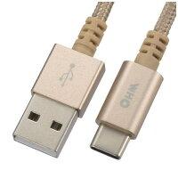 オーム電機 AudioComm USB Type-C ケーブル 高耐久 (2m) SMT-L20CAT-N