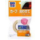 ソフト99 曲面用マスキングテープ B119