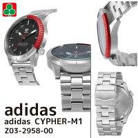 父の日時計腕時計アディダス時計adidasウォッチadidasadidasCypherM1Z032958
