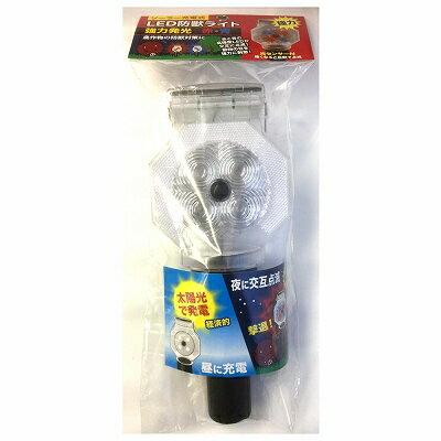 防鳥・防獣用品, 害獣対策器・装置 LED