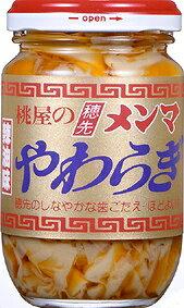 瓶詰, 野菜・きのこ  115g