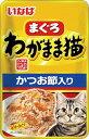 ニシムタ 楽天市場店で買える「わがまま猫まぐろパウチかつお節入り40g」の画像です。価格は54円になります。