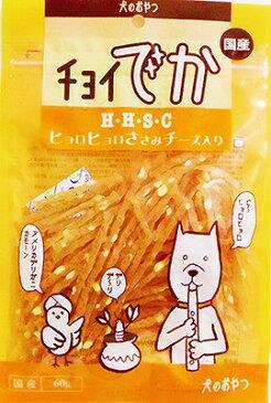 チョイでか HHSC(ヒョロヒョロささみチーズ入り) 60g