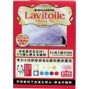 病気のわかる猫砂 健康チェック砂 猫の健康砂 健康チェックができる天然素材の猫砂 Lavitoile ラヴィートワレ 3.3L