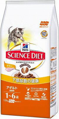 サイエンス・ダイエット アダルト チキン 成猫用  1.8kg